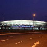 Thị trường - Tiêu dùng - Sân bay quốc tế Phú Quốc chính thức hoạt động