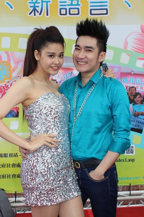 Quang Hà tình tứ bên Trương Quỳnh Anh - 1