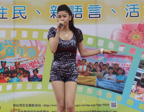 Quang Hà tình tứ bên Trương Quỳnh Anh - 5