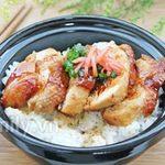 Ẩm thực - Cơm gà kiểu Nhật cho bữa trưa văn phòng