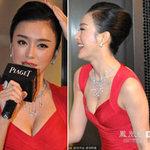 Thời trang - Người đẹp Tần Lam khoe eo thon gợi cảm
