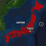 Tin tức trong ngày - Sóng thần ập vào Nhật Bản