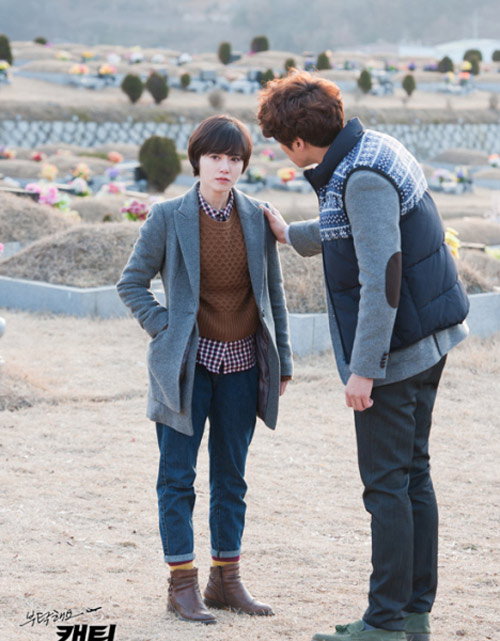 Nàng cỏ Go Hye Sun làm tiếp viên - 5