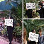 Phi thường - kỳ quặc - Rao bán 1 lần ôm để mua iPhone 5