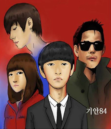 Bụi Đời Gangnam - Gangnam Style
