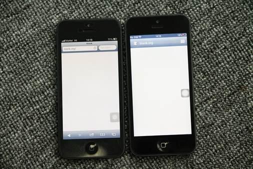 VIPPhone iP5 4,5 triệu đọ dáng với iPhone 5 - 3
