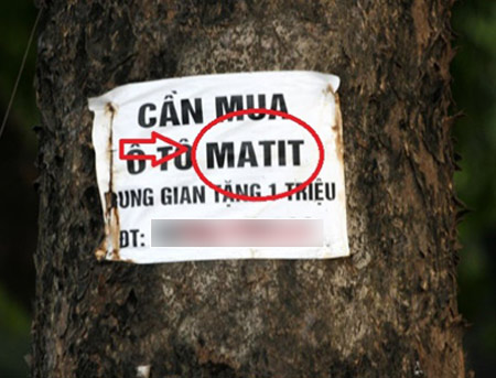 Những hình ảnh chỉ có ở Việt Nam (143) - 3