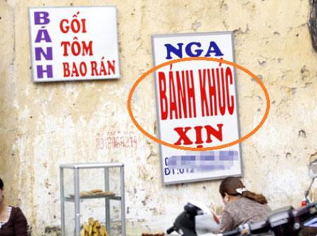 Những hình ảnh chỉ có ở Việt Nam (143) - 6