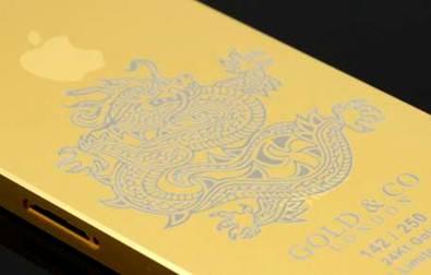 """iPhone 5 mạ vàng: Quà Tết """"hợp lòng người nhận""""? - 3"""