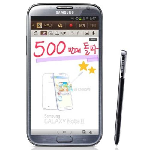 Galaxy Note 3 có màn hình siêu khủng? - 1