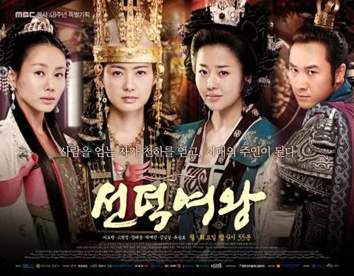 Nữ hoàng Sun-duk: Khốc liệt chốn hoàng cung - 1