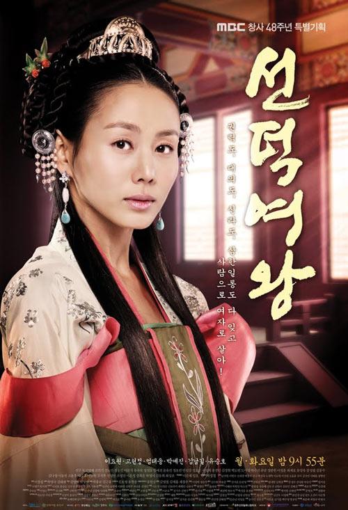 Nữ hoàng Sun-duk: Khốc liệt chốn hoàng cung - 4