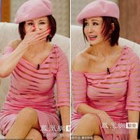 Nữ diễn viên U70 ăn mặc quá đà!
