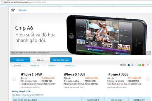 iPhone 5 tại Việt Nam giá 15 triệu đồng - 1