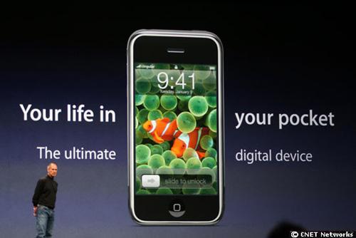 Apple nhận bằng sáng chế cho iPhone đời đầu - 1