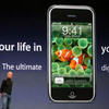 Apple nhận bằng sáng chế cho iPhone đời đầu