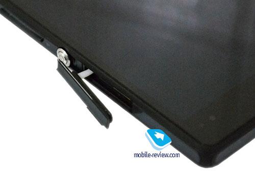 Lộ Sony Xperia Z chống bụi, chống nước - 6
