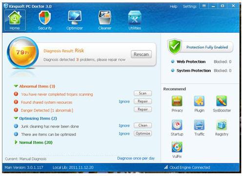Phần mềm miễn phí tăng tốc máy tính - 3