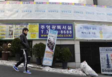 Đột nhập lò luyện thi công chức Hàn Quốc - 2