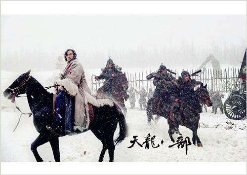 """Những phim """"nóng"""" nhất màn ảnh Hoa 2013 - 5"""