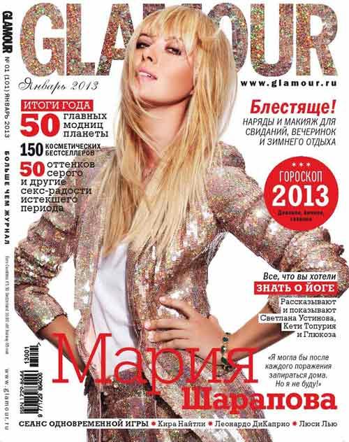 """Sharapova đẹp """"lạ"""" trên tạp chí Glamour - 1"""
