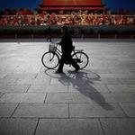 Tài chính - Bất động sản - Ngân hàng Trung Quốc thưởng Tết thế nào?