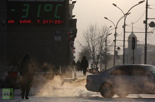 Chùm ảnh: Giá rét kỷ lục ở Nga - 14