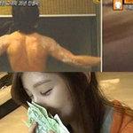 Phi thường - kỳ quặc - Những cô gái Hàn Quốc quái dị nhất