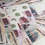 """Người Nga đốt 30 tỉ rúp vào """"ngày tận thế"""""""