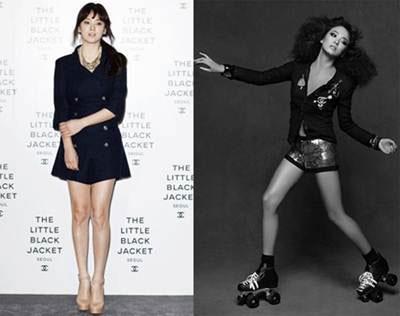Học lỏm cách giảm cân của Song Hye Kyo - 1