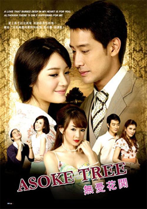 """Phim Thái """"Yêu giùm cô chủ"""" lên sóng VN - 4"""