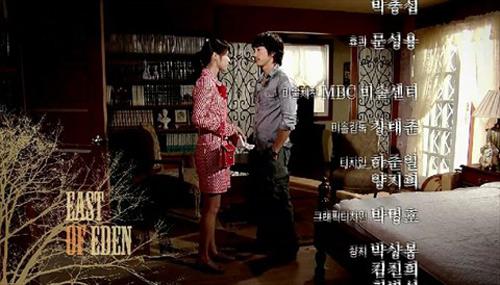 Sự thật chiều cao của Bi Rain, Kim Tae Hee - 8