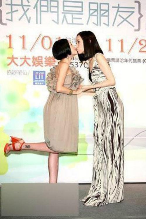 Bỏng rẫy nụ hôn đồng giới sao Hoa ngữ - 18