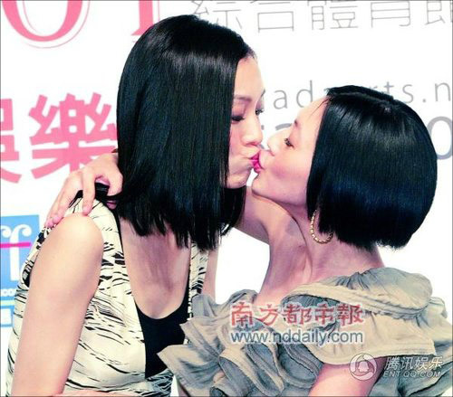 Bỏng rẫy nụ hôn đồng giới sao Hoa ngữ - 19