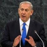 """Tin tức trong ngày - Israel gọi Tổng thống Iran là """"sói đội lốt cừu"""""""