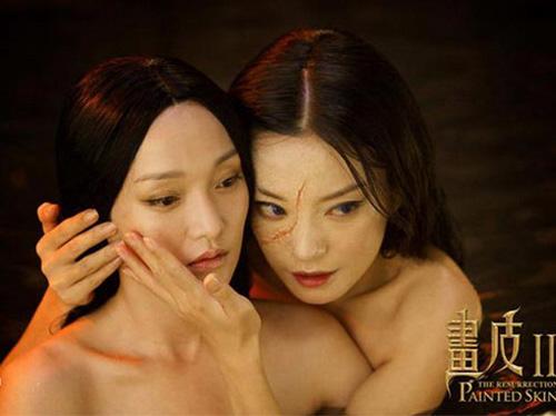 """Video: Châu Tấn """"lột da"""" tắm trần - 12"""