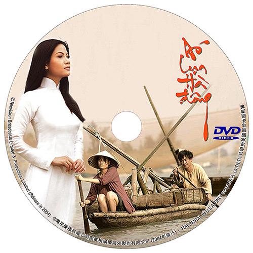 6 bộ phim Việt gây tiếng vang trên Thế giới - 3