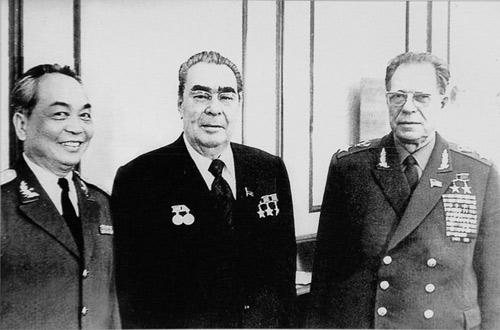 Những bức ảnh lịch sử về Đại tướng Võ Nguyên Giáp - 11