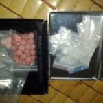 An ninh Xã hội - 2 cặp vợ chồng cung cấp ma túy cho quán karaoke