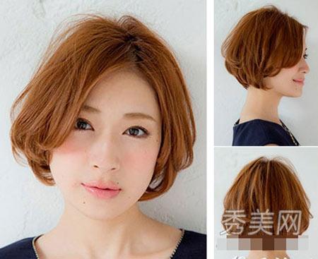15 kiểu tóc được ưa chuộng nhất năm 2013 - 1