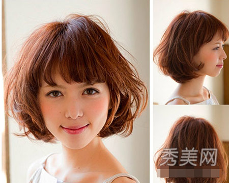 15 kiểu tóc được ưa chuộng nhất năm 2013 - 11