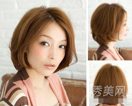 15 kiểu tóc được ưa chuộng nhất năm 2013 - 12