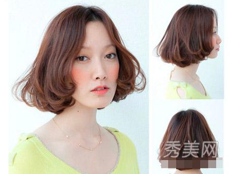 15 kiểu tóc được ưa chuộng nhất năm 2013 - 15