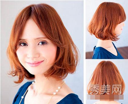 15 kiểu tóc được ưa chuộng nhất năm 2013 - 2