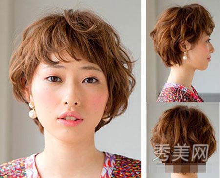 15 kiểu tóc được ưa chuộng nhất năm 2013 - 3