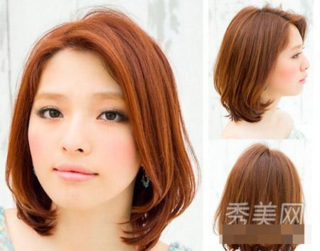 15 kiểu tóc được ưa chuộng nhất năm 2013 - 6
