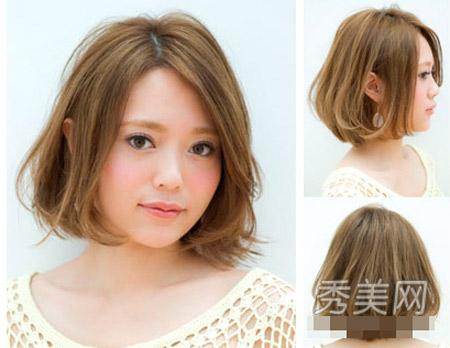 15 kiểu tóc được ưa chuộng nhất năm 2013 - 7
