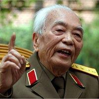 Danh sách Ban Lễ tang Đại tướng Võ Nguyên Giáp