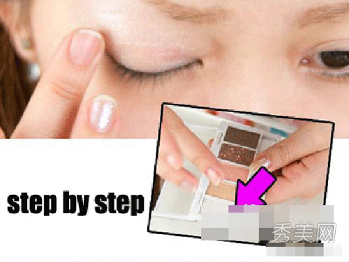 Mẹo trang điểm cho đôi mắt to tròn - 2