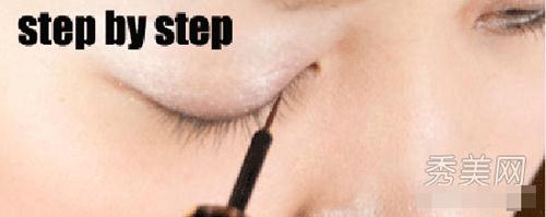 Mẹo trang điểm cho đôi mắt to tròn - 6